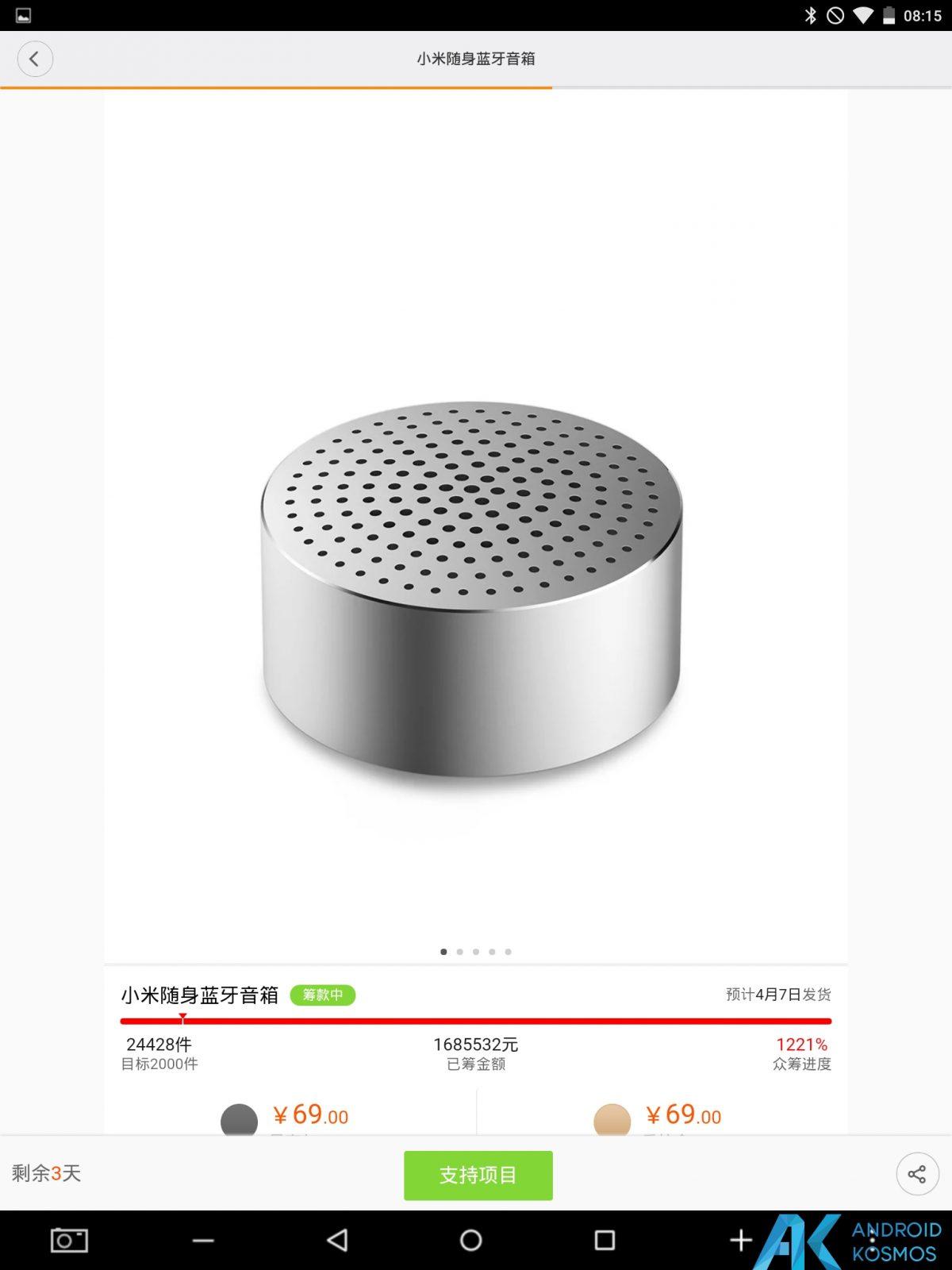 Neuer Mi Bluetooth Speaker? 3