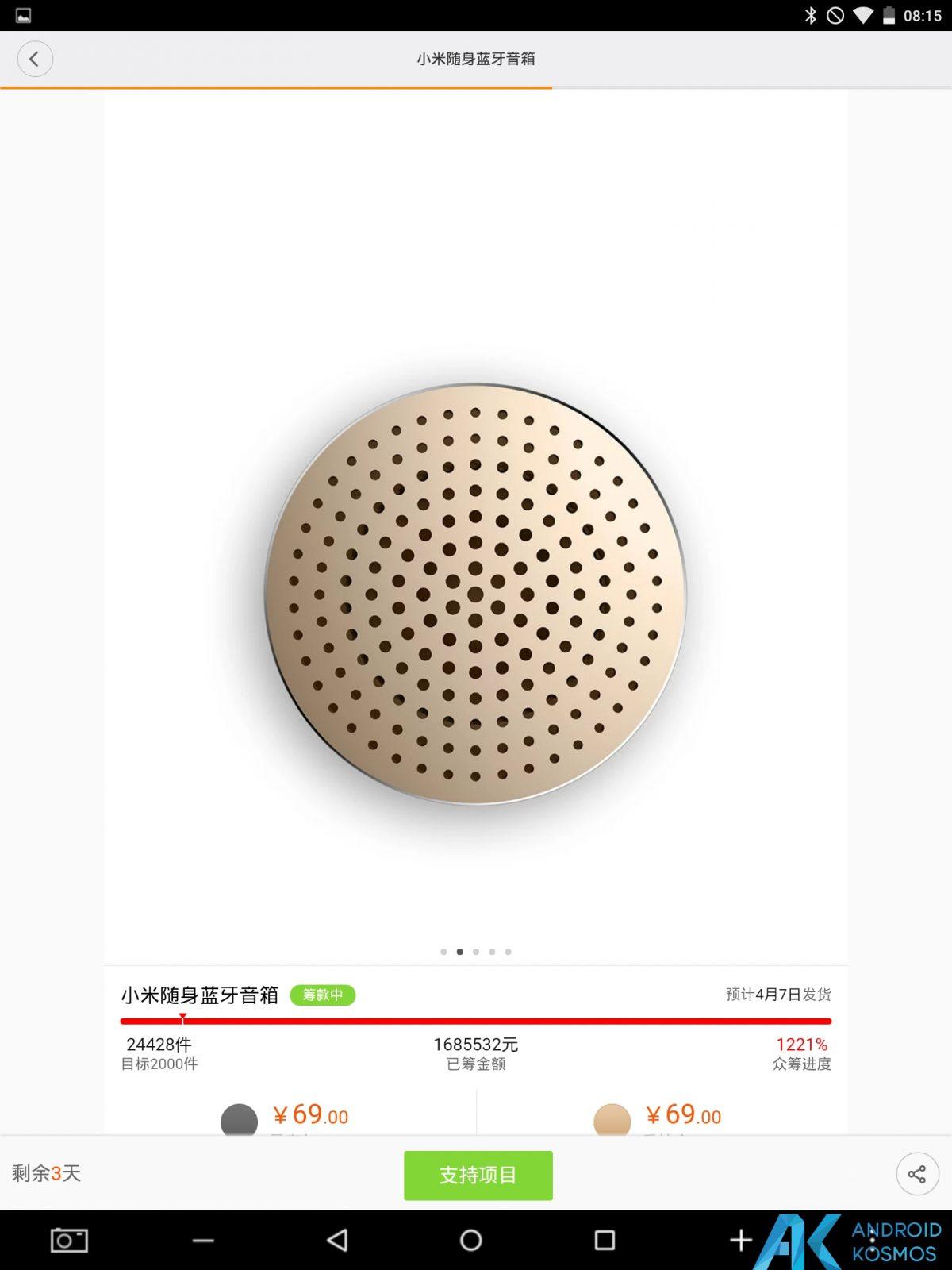 Neuer Mi Bluetooth Speaker? 4