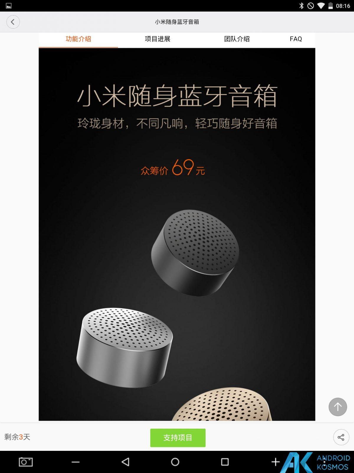 Neuer Mi Bluetooth Speaker? 5