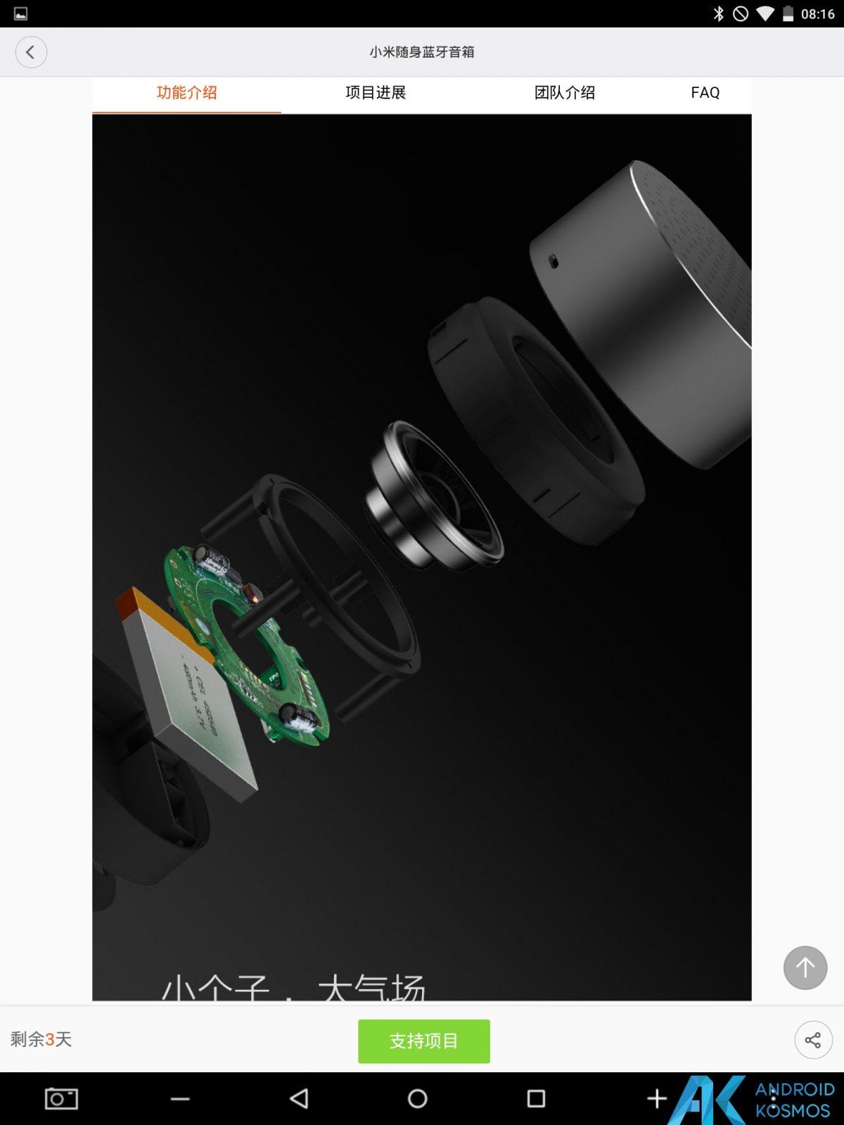 Neuer Mi Bluetooth Speaker? 7