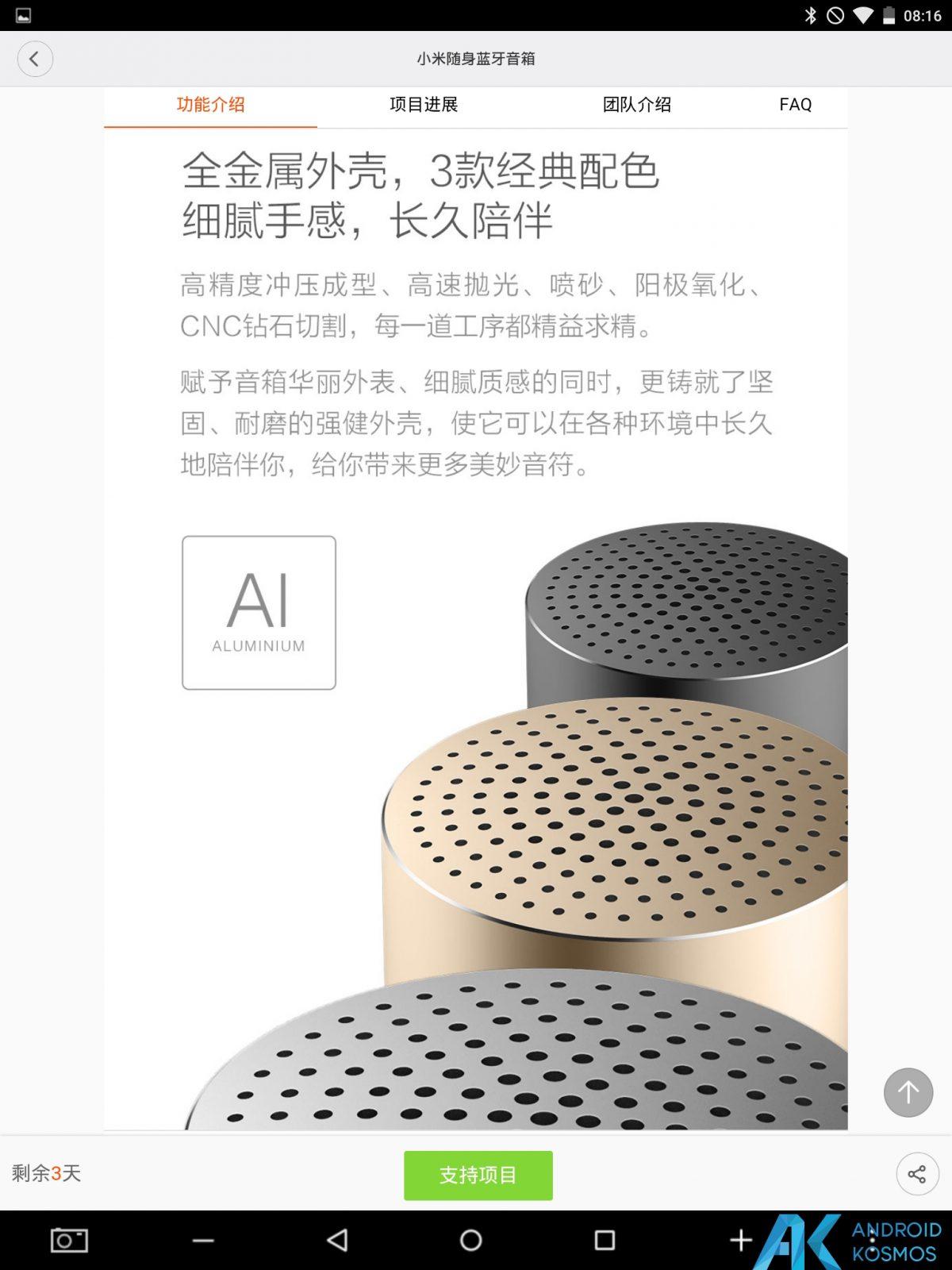 Neuer Mi Bluetooth Speaker? 8