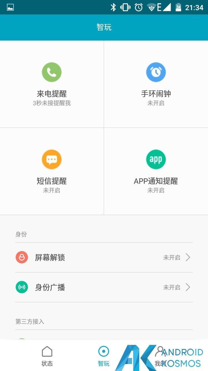 Update!! MiFit App in der Version 2.0.1 seit gestern verfügbar 10