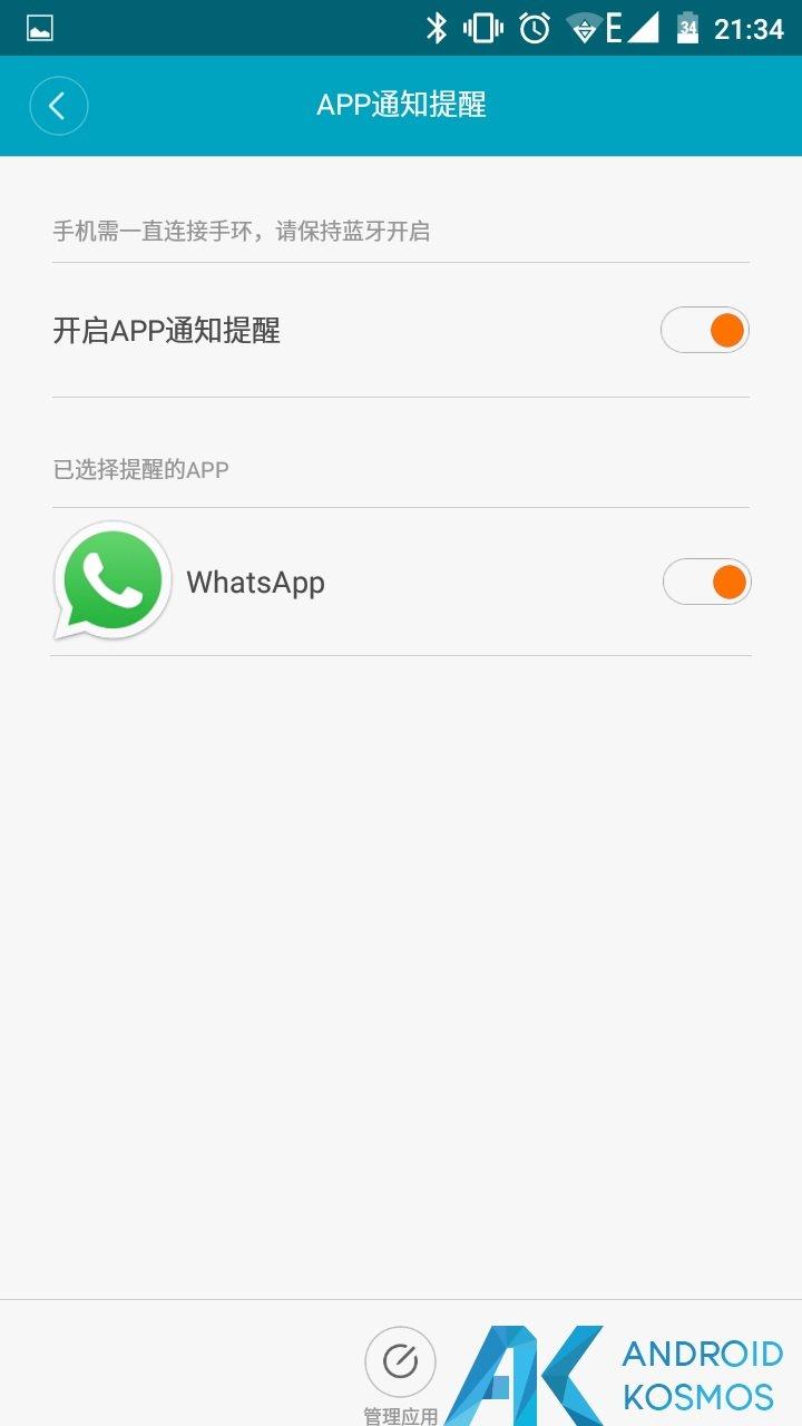 Update!! MiFit App in der Version 2.0.1 seit gestern verfügbar 12