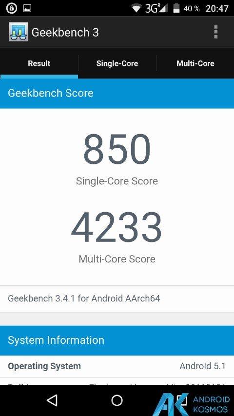 Test / Review: Elephone Vowney Lite - gutes Mittelklasse Smartphone mit Helio X10 107