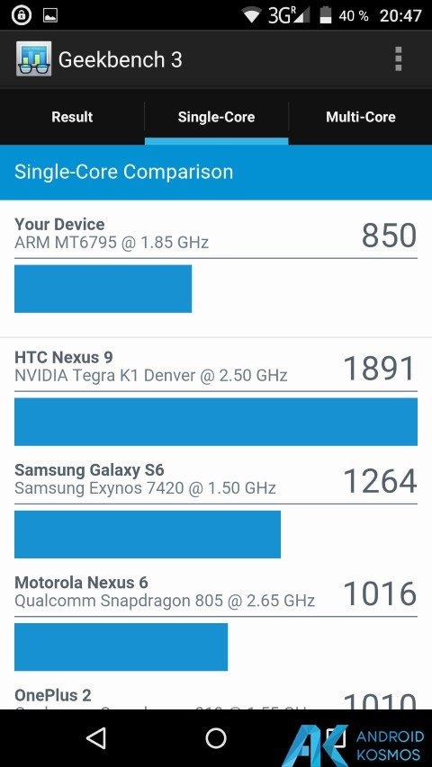 Test / Review: Elephone Vowney Lite - gutes Mittelklasse Smartphone mit Helio X10 108