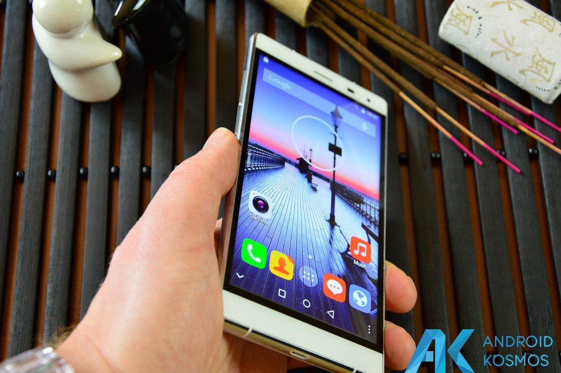 Test / Review: THL T7 - Low-Budget Smartphone mit 4.800mAh Akku 117