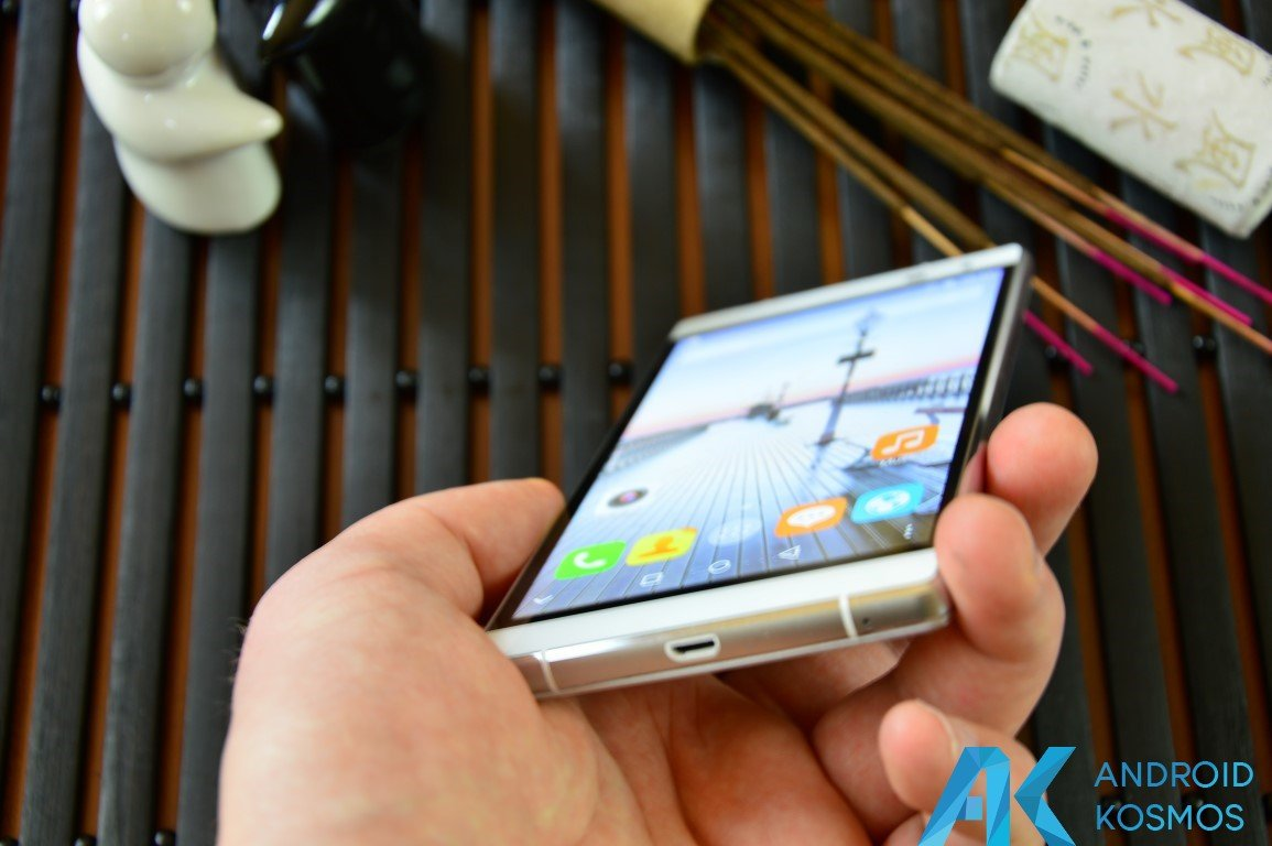 Test / Review: THL T7 - Low-Budget Smartphone mit 4.800mAh Akku 119