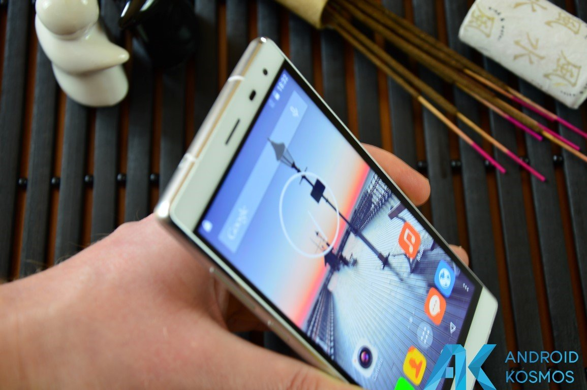 Test / Review: THL T7 - Low-Budget Smartphone mit 4.800mAh Akku 114