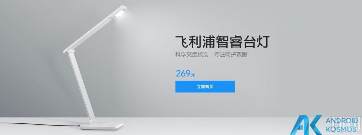 AndroidKosmos | Weitere Xiaomi Smart Home Gadgets - LED Tischlampe und Wireless Steckdose 1