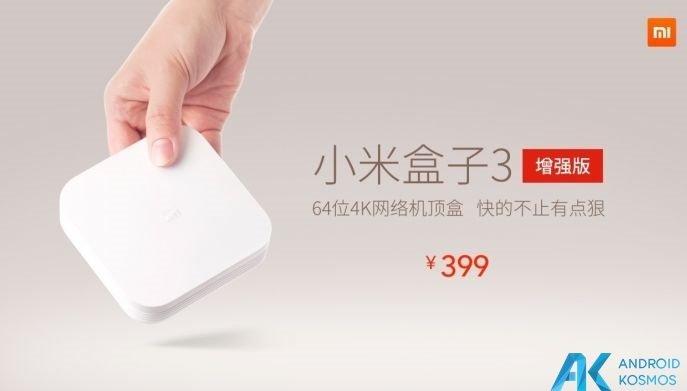 Xiaomis neue Smart TV Box - Mi Box 3 Enhanced Edition in China veröffentlicht 1