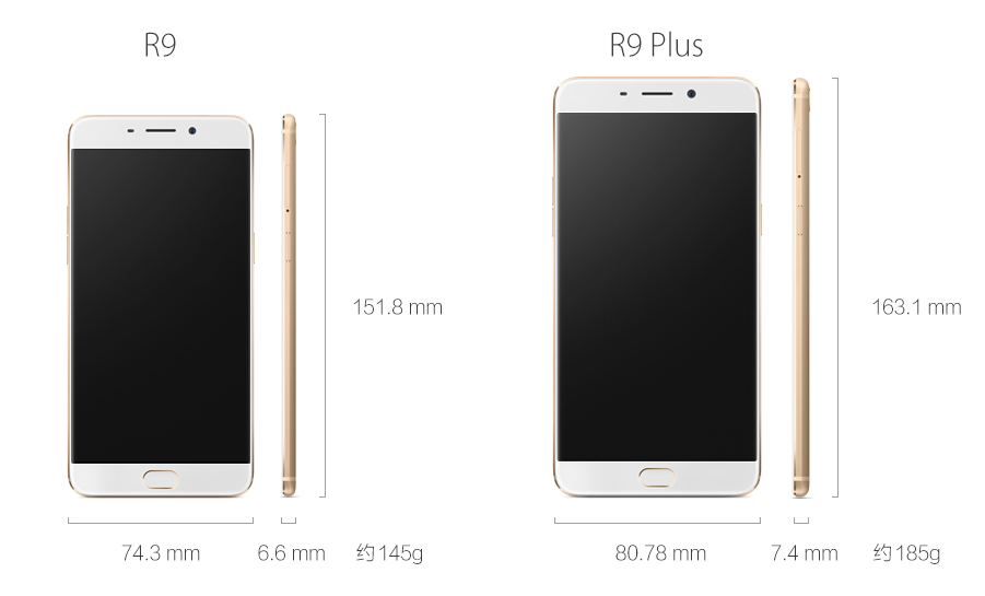 Oppo R9 & R9 Plus offiziell vorgestell 25