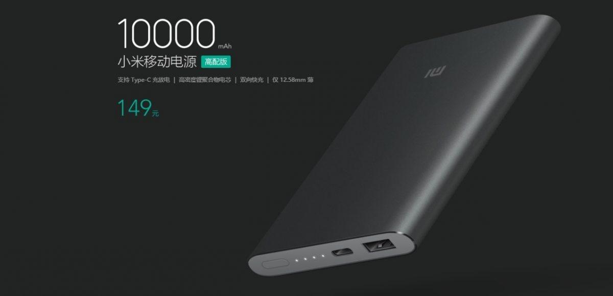 Das Jahr der Gadgets? - Neue Powerbank von Xiaomi im Anmarsch 1