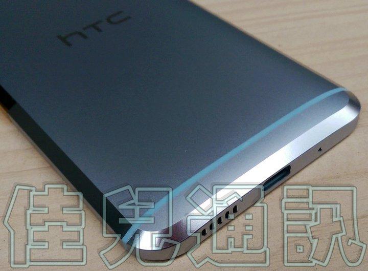 HTC 10: Leaks zeigen auf Fotos und Videos das vollständige Gerät und mögliche technische Daten 20