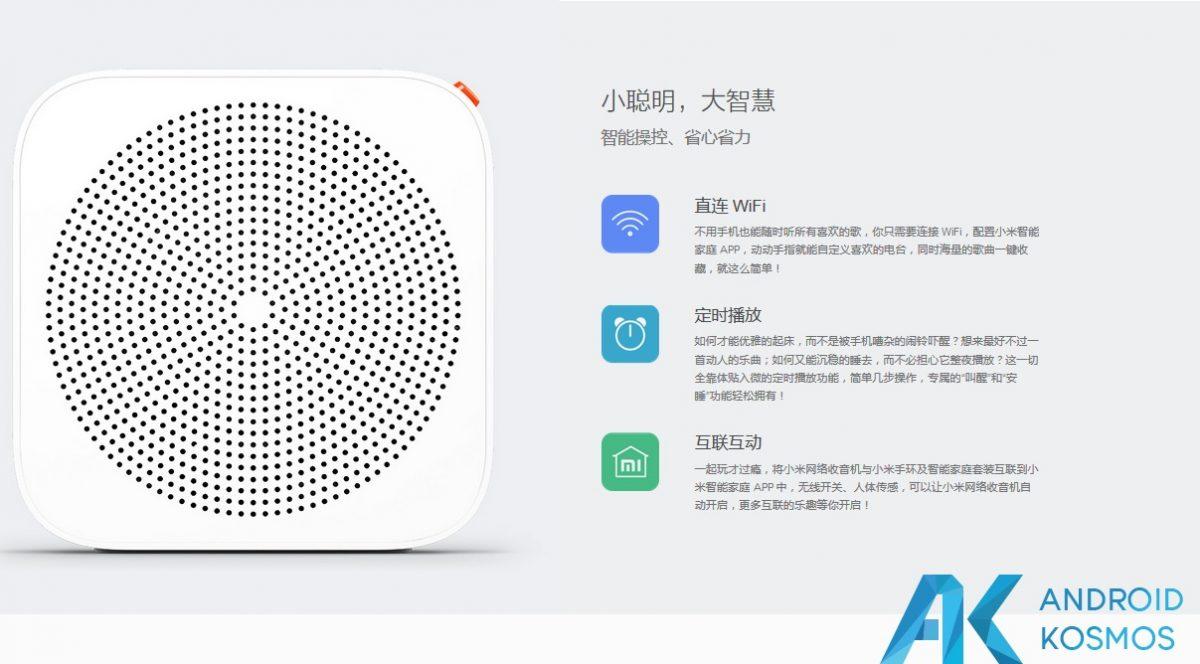 AndroidKosmos | Xiaomi releast mit Mi-Radio ein Internet Radio für Smart Home 3
