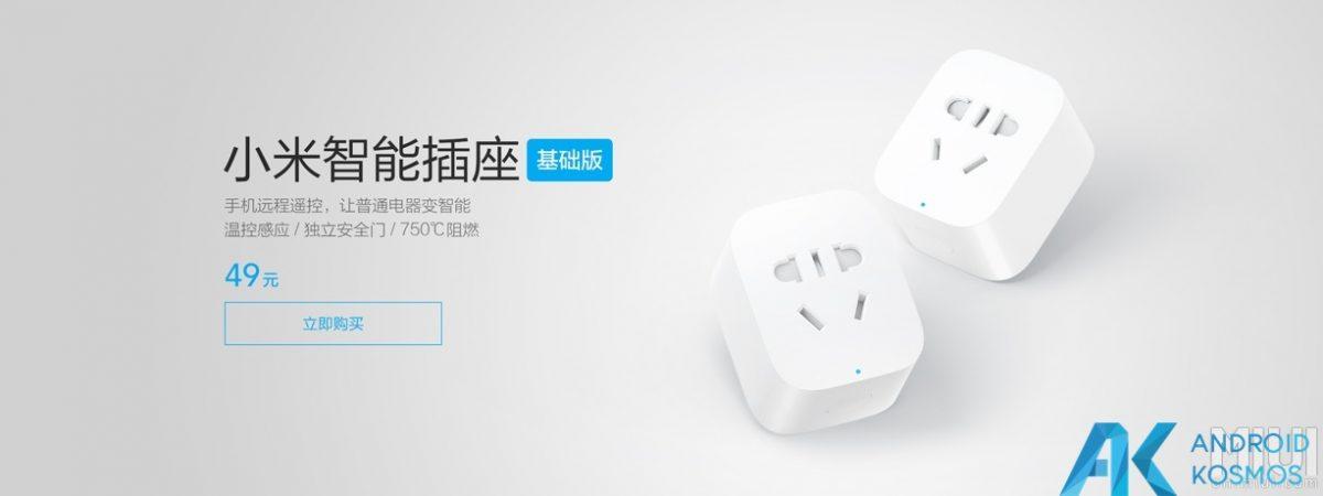 AndroidKosmos | Weitere Xiaomi Smart Home Gadgets - LED Tischlampe und Wireless Steckdose 7