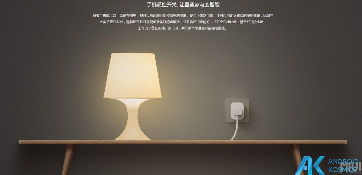 AndroidKosmos | Weitere Xiaomi Smart Home Gadgets - LED Tischlampe und Wireless Steckdose 8