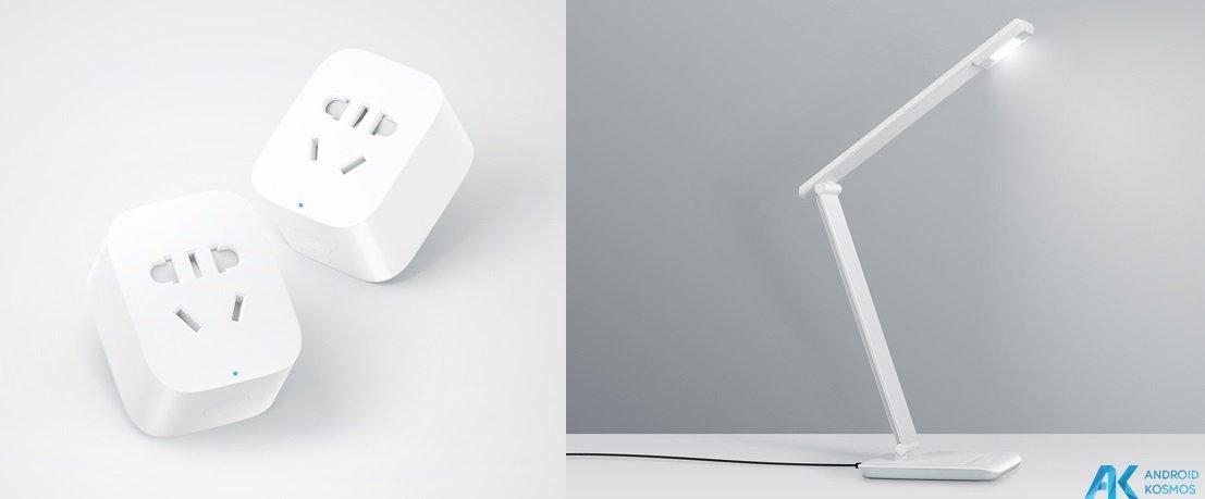 Weitere Xiaomi Smart Home Gadgets - LED Tischlampe und Wireless Steckdose 12