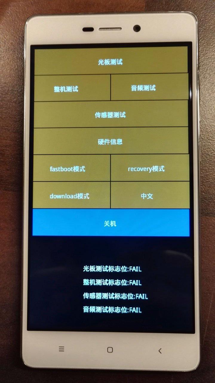 Howto: Xiaomi Redmi 3 deutsche Xiaomi.eu Rom installieren mit gesperrten Bootloader 17