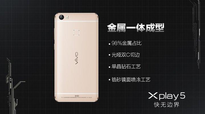 Vivo Xplay 5 - Smartphone mit 6GB RAM offiziell vorgestellt 5