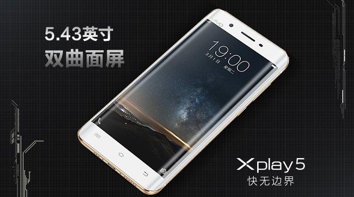 Vivo Xplay 5 - Smartphone mit 6GB RAM offiziell vorgestellt 6