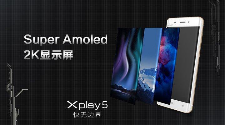 Vivo Xplay 5 - Smartphone mit 6GB RAM offiziell vorgestellt 7