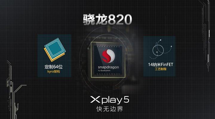 Vivo Xplay 5 - Smartphone mit 6GB RAM offiziell vorgestellt 8