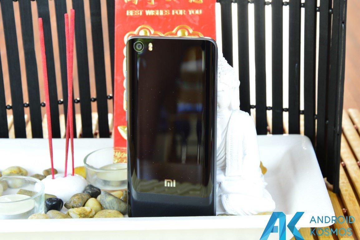 AndroidKosmos_Xiaomi_Mi5_0882