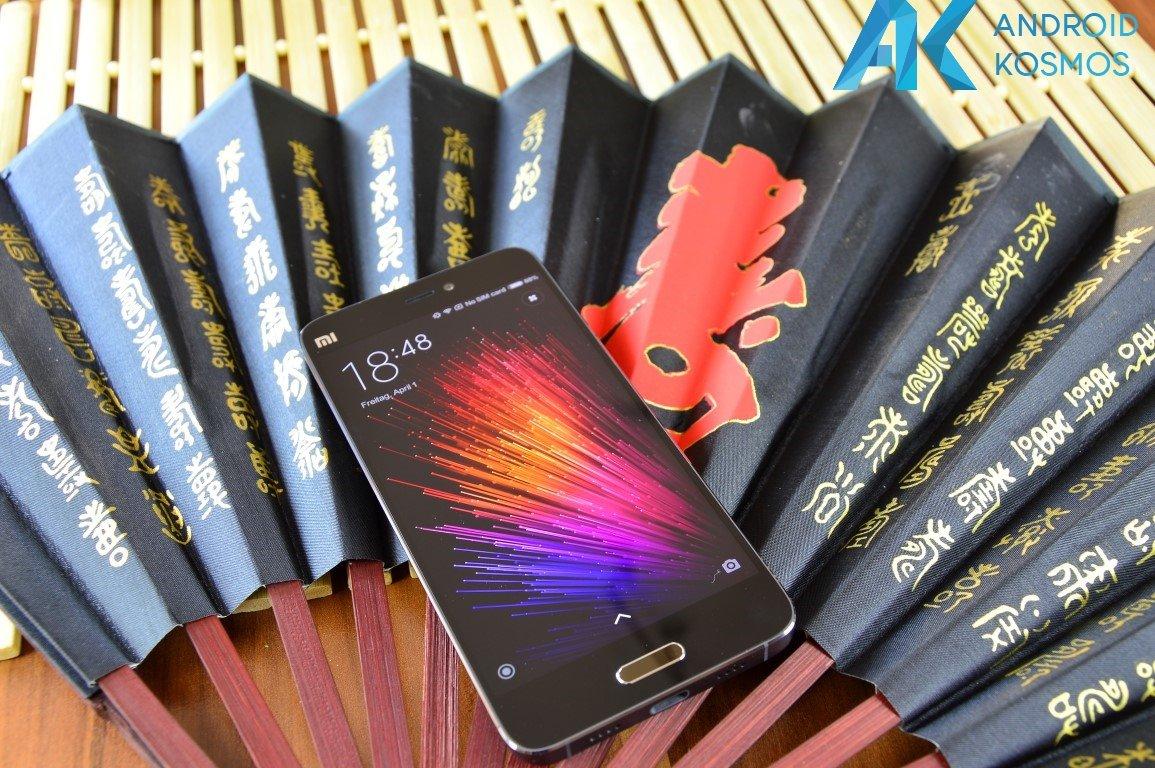 AndroidKosmos_Xiaomi_Mi5_0889