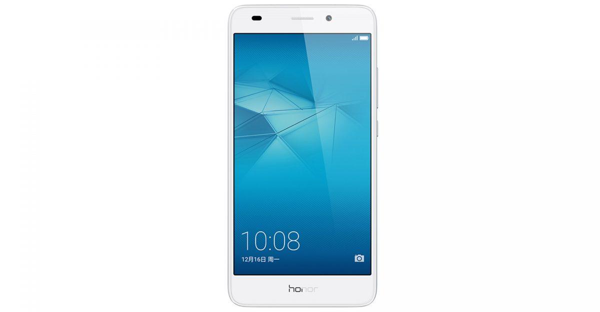Huawei / Honor 5C für umgerechnet 136 Euro offiziell vorgestellt 10