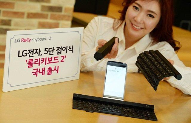 LG Rolly Keyboard 2 - rollbare Bluetooth Tastatur für Südkorea angekündigt 1