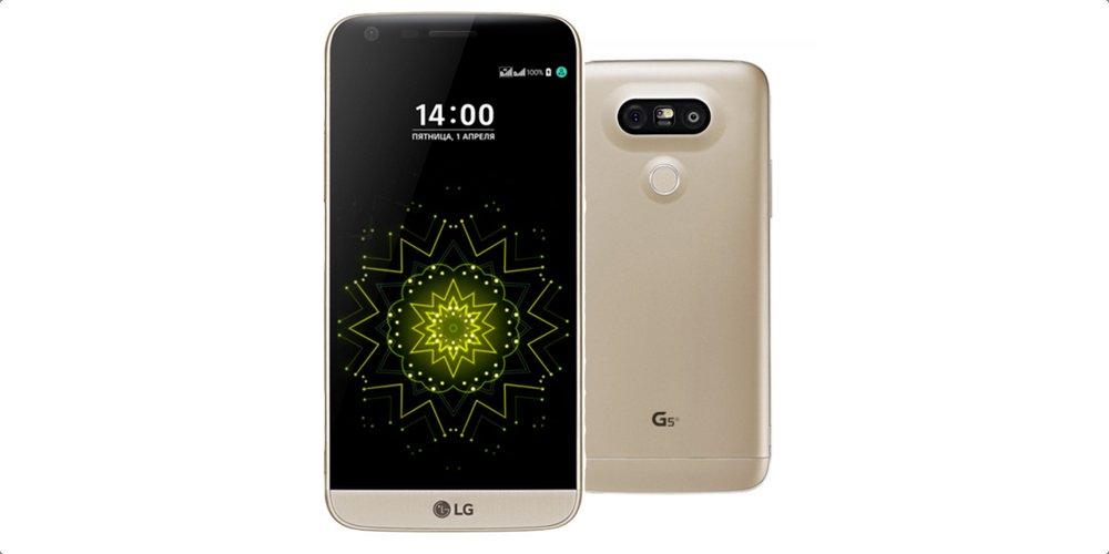 LG G5 SE mit schwächeren Specs im Netz aufgetaucht 1