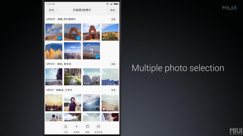Xiaomi MIUI 8 - neue Oberfläche wurde offiziell vorgestellt 15