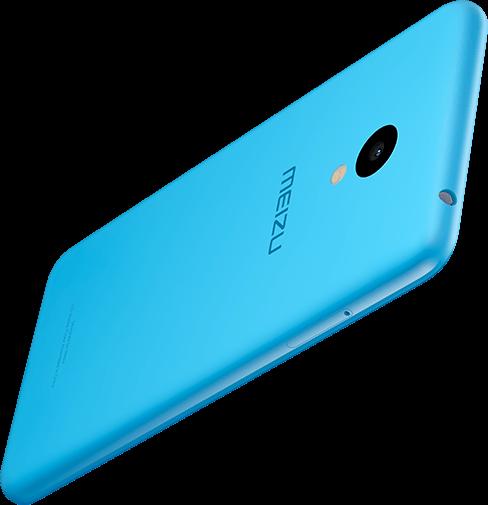 Meizu M3 Einsteigersmartphone offiziell vorgestellt 9