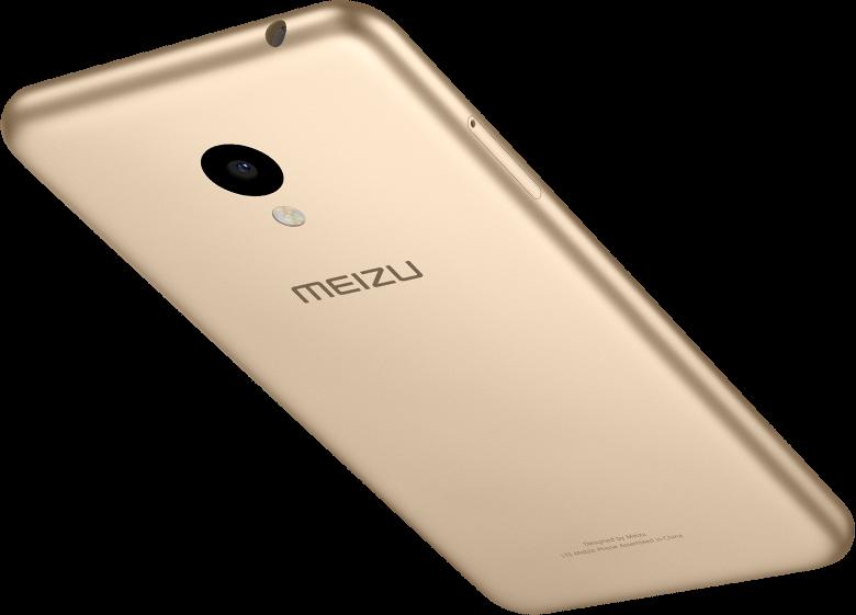 Meizu M3 Einsteigersmartphone offiziell vorgestellt 10