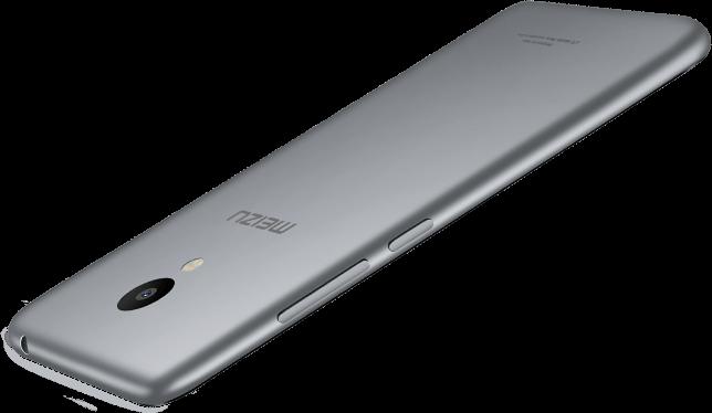 Meizu M3 Einsteigersmartphone offiziell vorgestellt 13