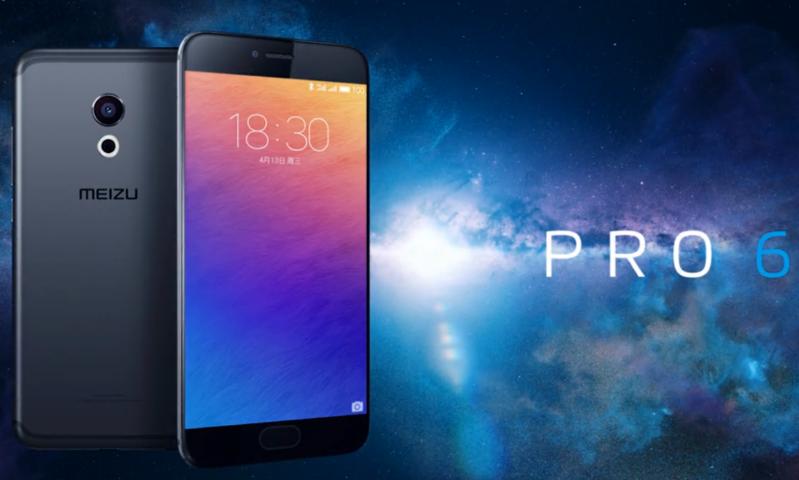 Meizu Pro 6 mit Helio X25 und 4GB RAM offiziell vorgestellt 2
