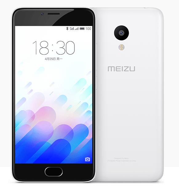 Meizu M3 Einsteigersmartphone offiziell vorgestellt 4