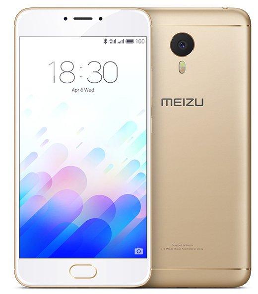 Meizu M3 Note Smartphone offiziell vorgestellt 5