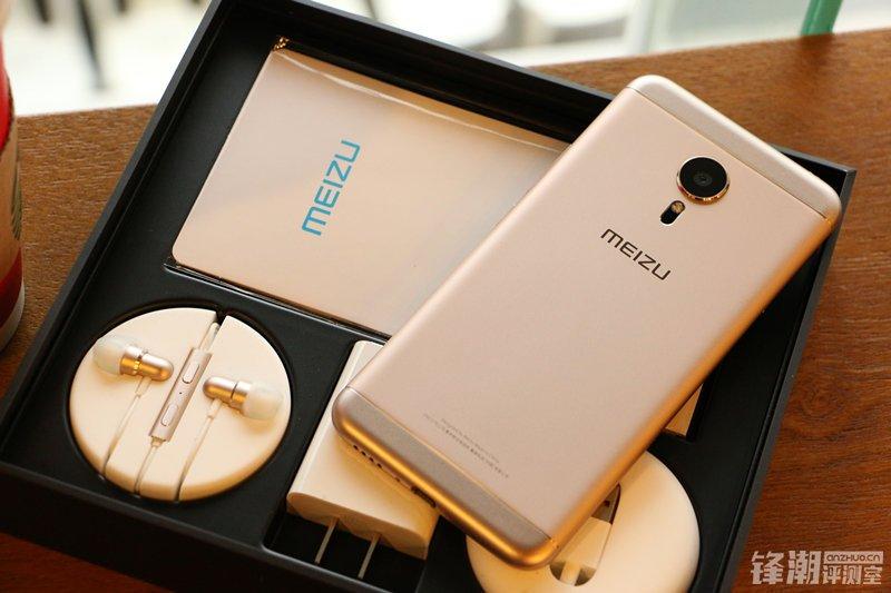 Meizu Pro 6 soll mit Helio X25 Prozessor, 6GB RAM und Edge-Display kommen 32