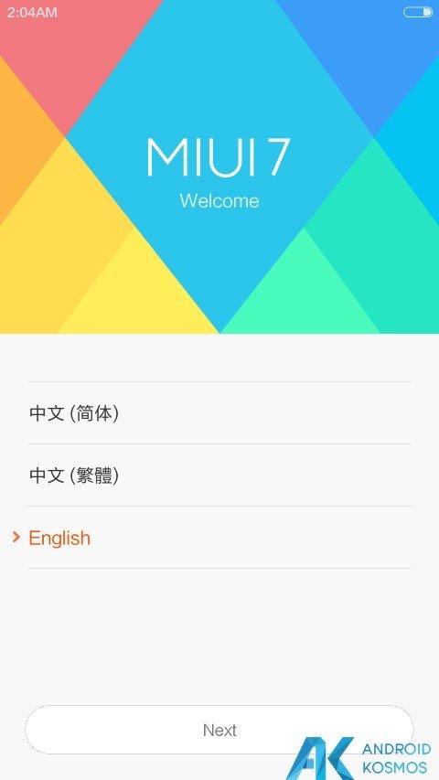 """Test / Review: Xiaomi Mi5, der edle """"Flaggschiffkiller"""" mit Snapdragon 820 aus Fernost 105"""