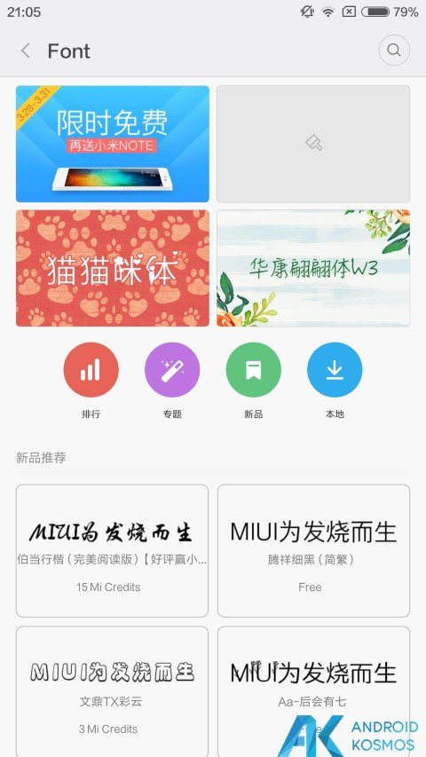 """Test / Review: Xiaomi Mi5, der edle """"Flaggschiffkiller"""" mit Snapdragon 820 aus Fernost 95"""