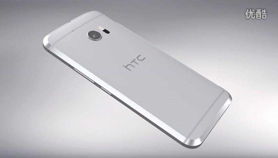 HTC 10: Leaks zeigen auf Fotos und Videos das vollständige Gerät und mögliche technische Daten 32
