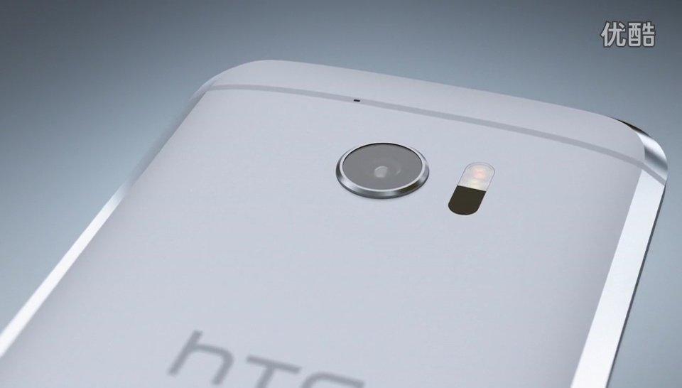 HTC 10: Leaks zeigen auf Fotos und Videos das vollständige Gerät und mögliche technische Daten 33
