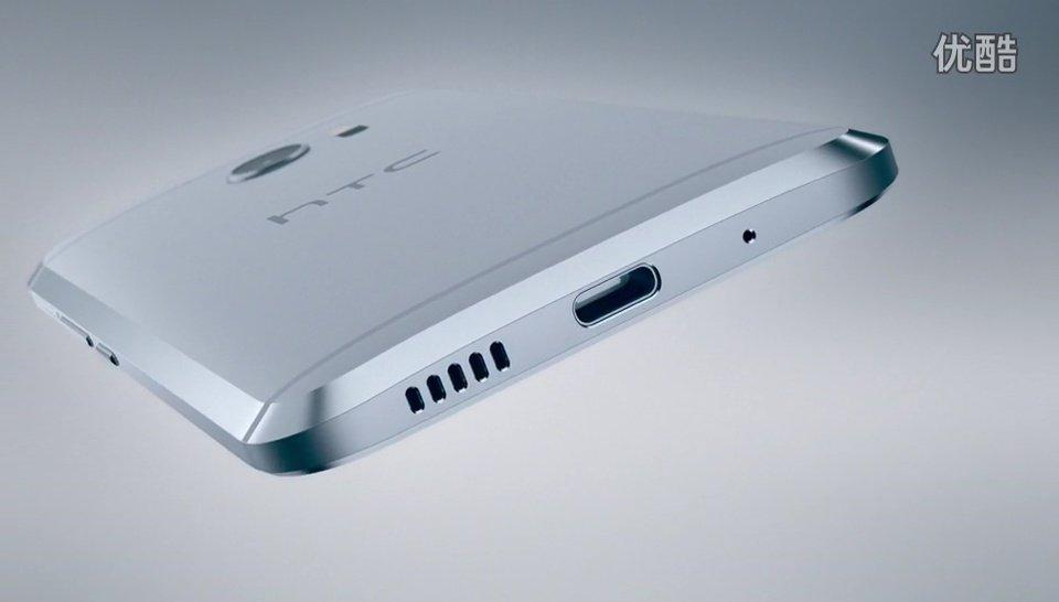 HTC 10: Leaks zeigen auf Fotos und Videos das vollständige Gerät und mögliche technische Daten 35