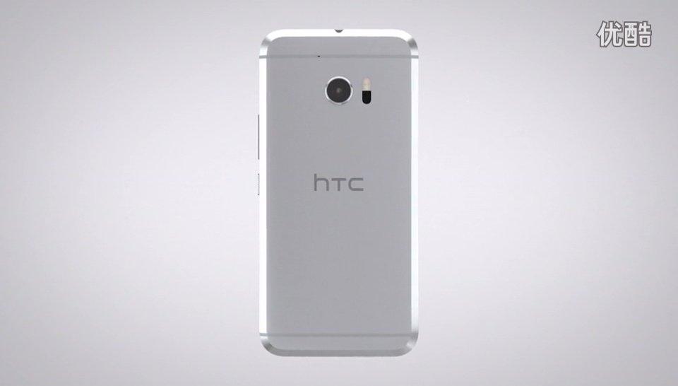HTC 10: Leaks zeigen auf Fotos und Videos das vollständige Gerät und mögliche technische Daten 42