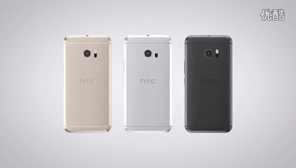 HTC 10: Leaks zeigen auf Fotos und Videos das vollständige Gerät und mögliche technische Daten 44