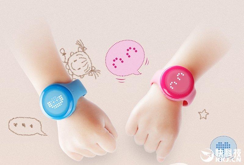 Erste Xiaomi Kinder-Uhr bzw. Kids-Tracker vorgestellt 3