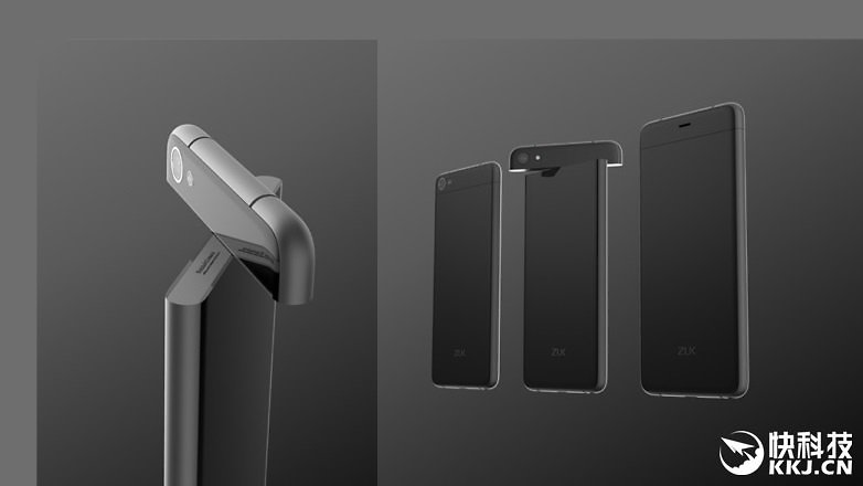 ZUK Z2 Pro soll mit Snapdragon 820 bereits am 21. April vorgestellt werden 5