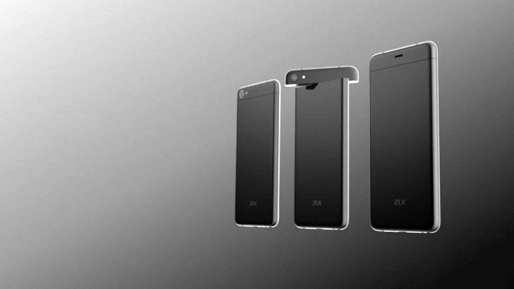 ZUK Z2 Pro soll mit Snapdragon 820 bereits am 21. April vorgestellt werden 3