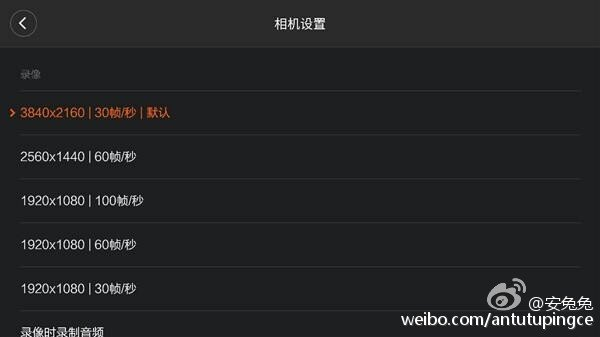 Erste Bilder zur Mi Drohne von Xiaomi aufgetaucht 2
